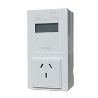 Current-Detection-Socket Home Automation Detectors