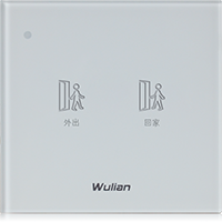 Wireless_Scene_Switch_Series(2way) Home Automation Dimmer and switches
