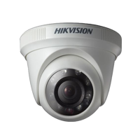 DS-2CC5132P(N)-IRP IR Camera Hikvision