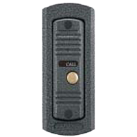 VDP-15B Home security MX